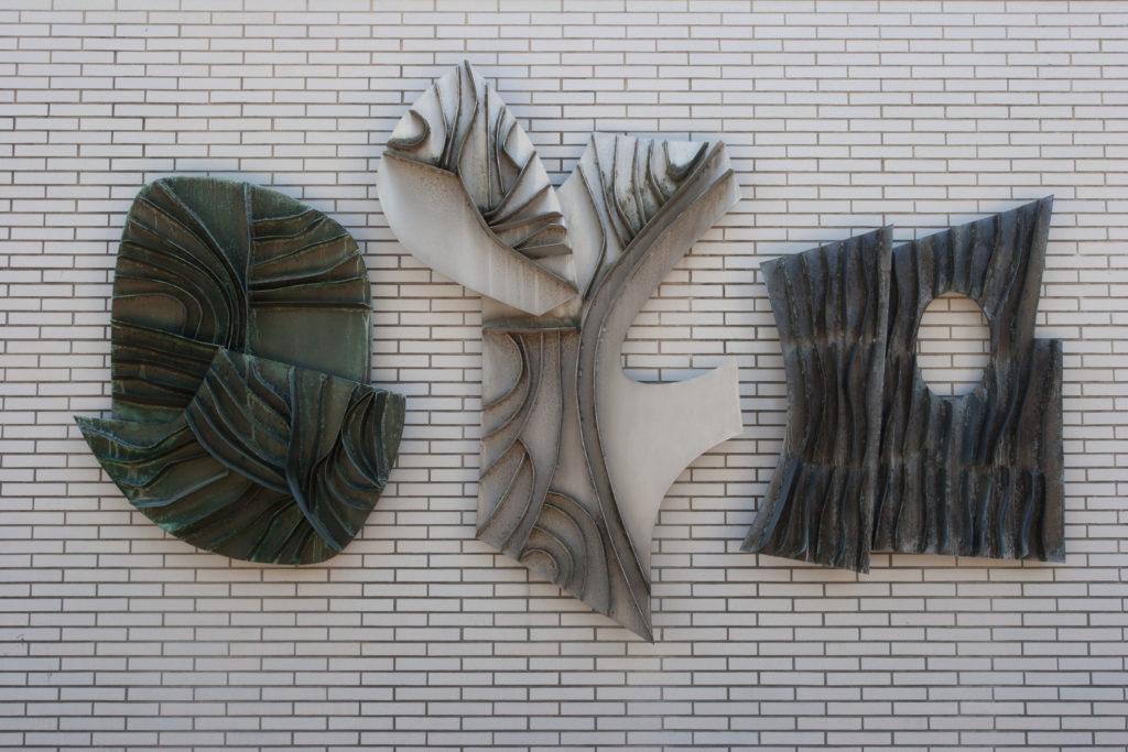 Collections - Morris and Helen Belkin Art Gallery